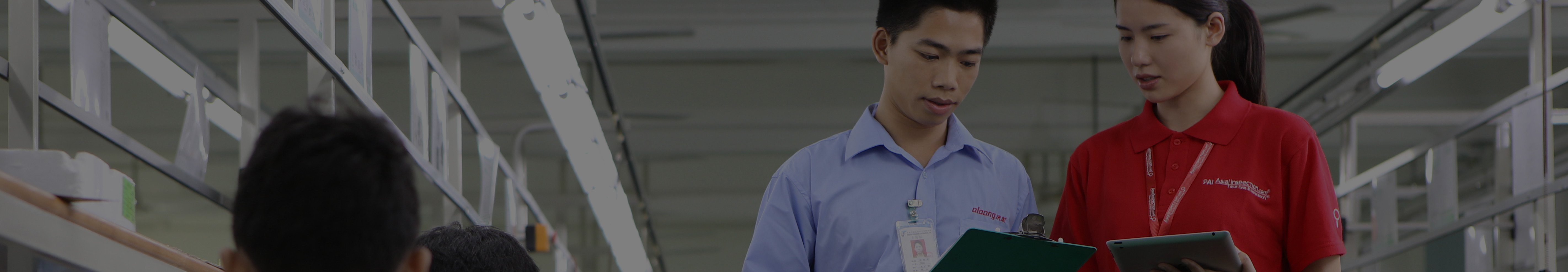 Supplier Quality Audit Program | QIMA – Supply Chain Audits